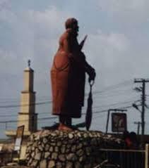 The Emotan Statue