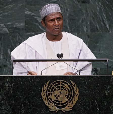 Umaru Musa Yar'Adua