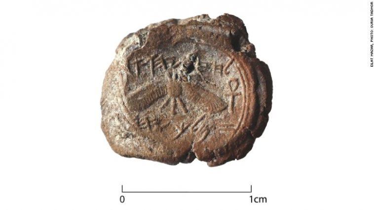 151203121718-royal-seal-king-hezekiah-exlarge-169