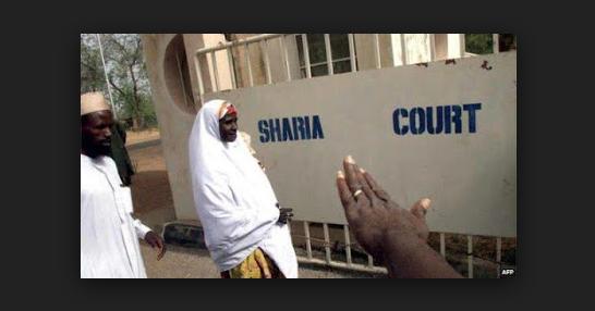 Sharia Court