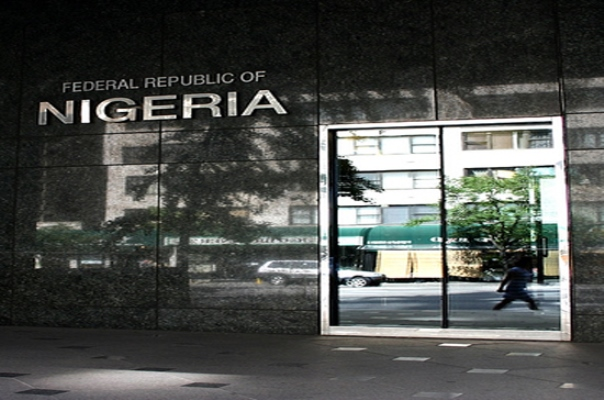 Nigeria House In New York