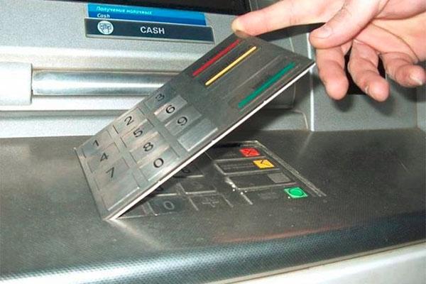 ATM Scam