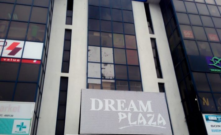 Dream Plaza