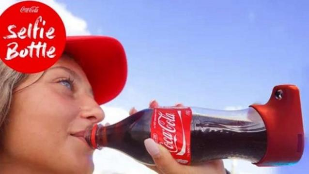 coca-cola-selfie-bottle-624x351