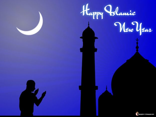 Kano Government Declares Friday Public Holiday To Mark Islamic New Year